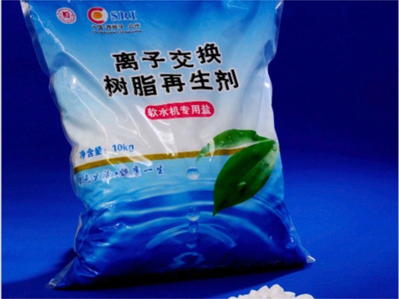 离子交换软水盐